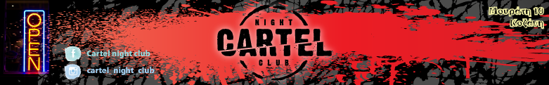 Cartel NC