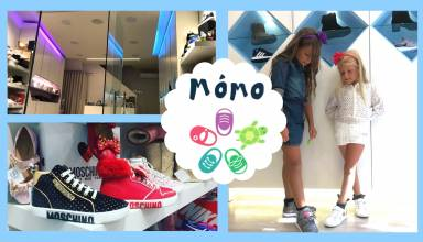32b41b2390e Eίναι γνωστό πως από μικρή ηλικία, τα παιδιά θέλουν να έχουν άποψη για τα  πάντα, οπότε δεν θα μπορούσαν να μην διαλέγουν ρούχα, παπούτσια και  αξεσουάρ μόνα ...